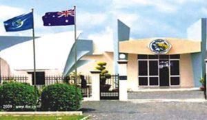 Chi nhánh Công ty Việt Úc – Bạc Liêu